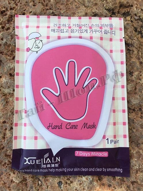 Питательные омолаживающие кожу рук перчатки, 1 пара
