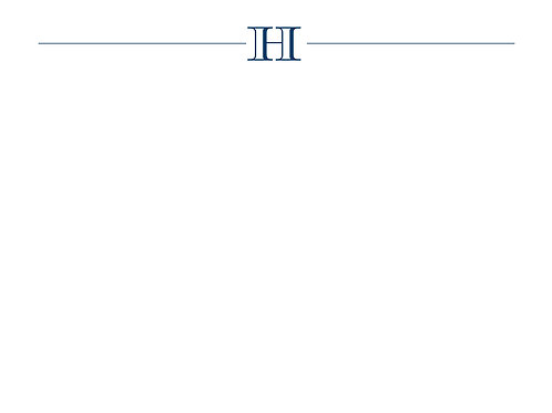 Monogram H Flat Card