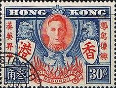 hongkongstamp (2).jpg