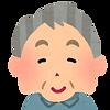 おじいさん(顔).png