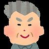 おじいさん2(顔).png
