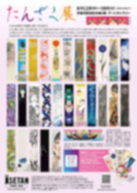 exhibition_072.jpg