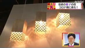 NHK関西にてテレビ放映されました