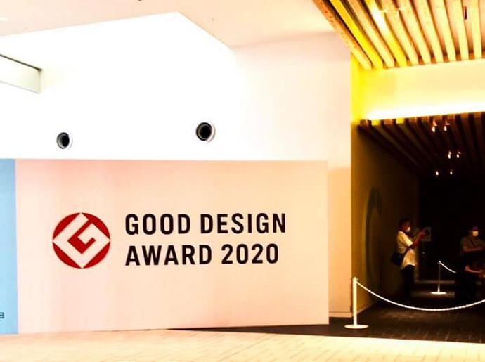 グッドデザイン賞2020 審査委員として参加しました