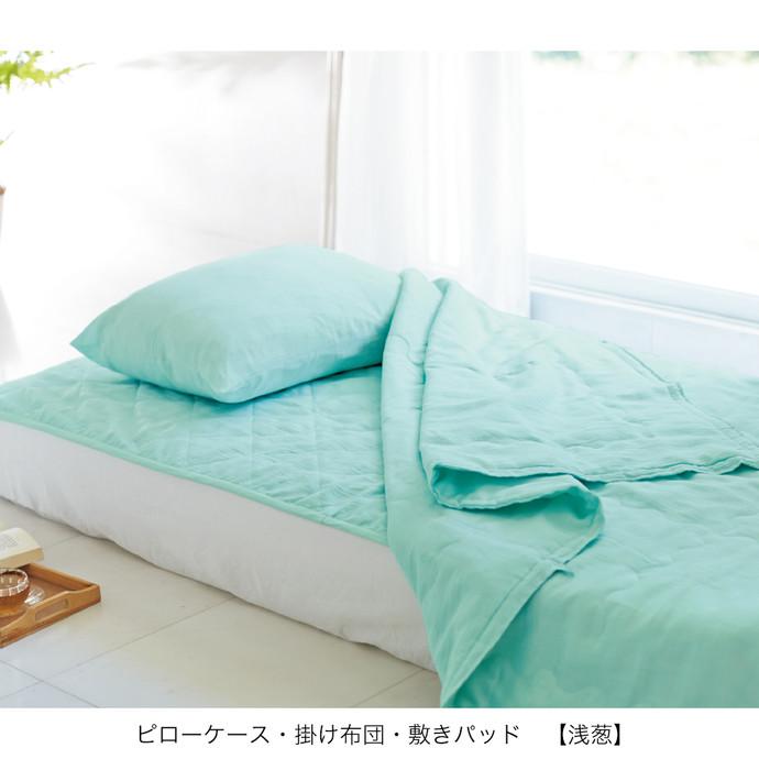 Shigaasa 近江ちぢみ寝具 デザイン