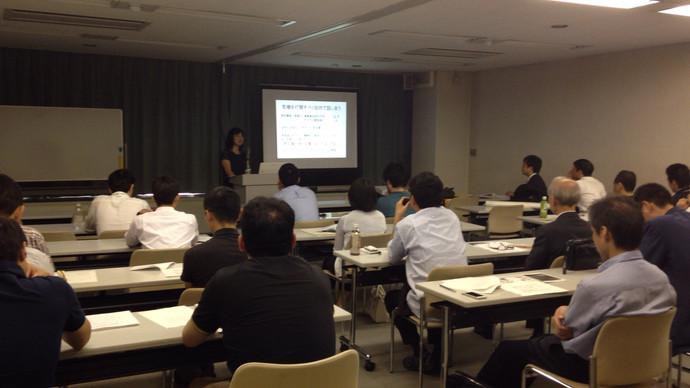 京都表装協会青年部様にて講演させて頂きました