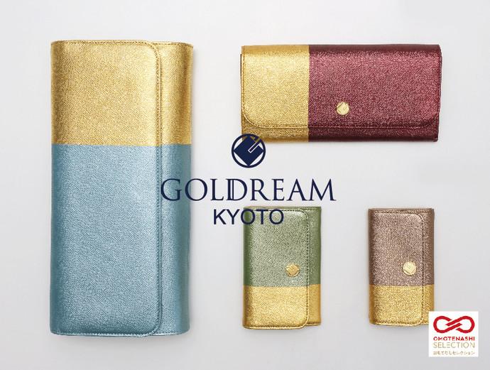 日本橋高島屋SCにて京金箔財布をご覧いただけます