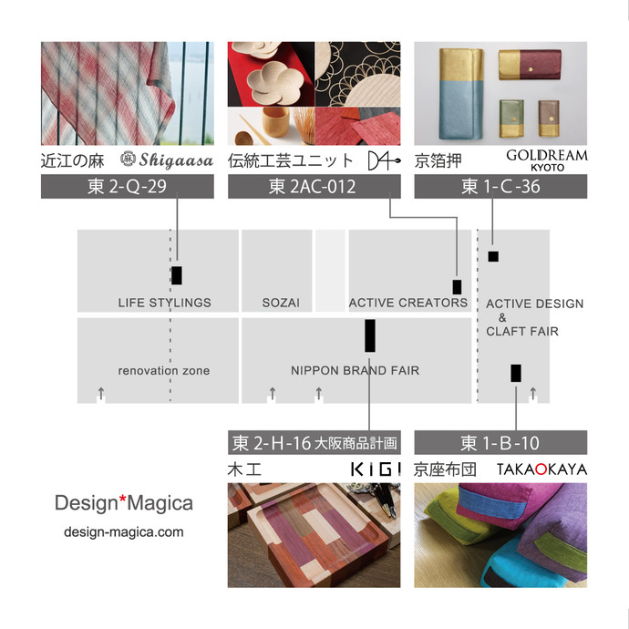 Design*Magica 東京インターナショナルギフトショー2017 カードデザイン