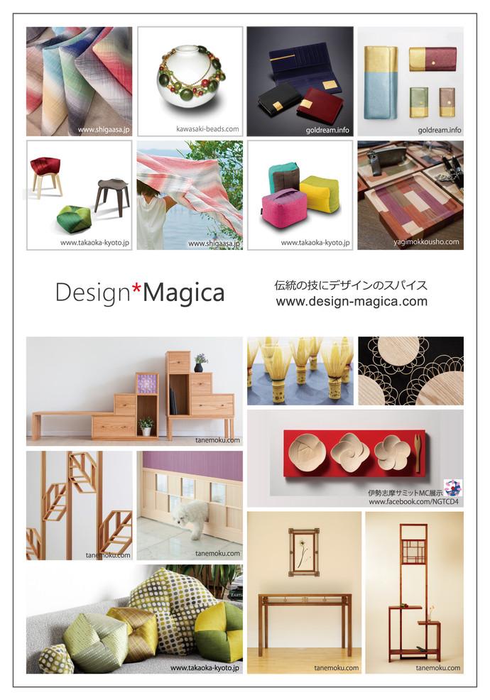 Design*Magica 京都タカシマヤ イベント カードデザイン/ディスプレイ