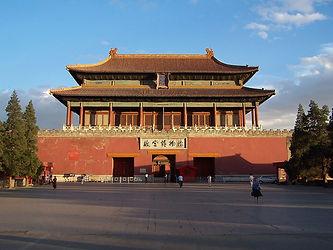 1200px-Forbidden_City_Beijing_Shenwumen_