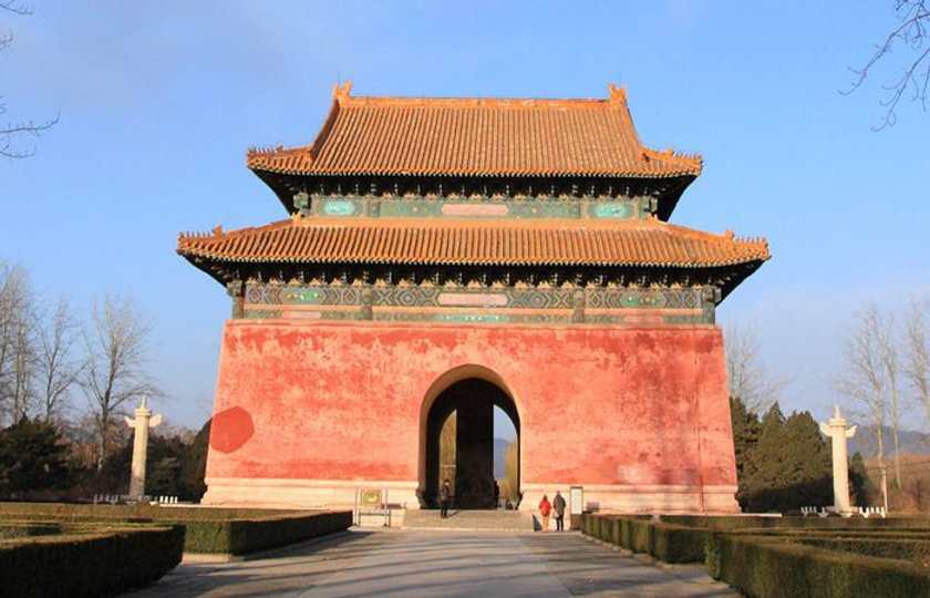 Ming-Tombs-1-compressor.jpg