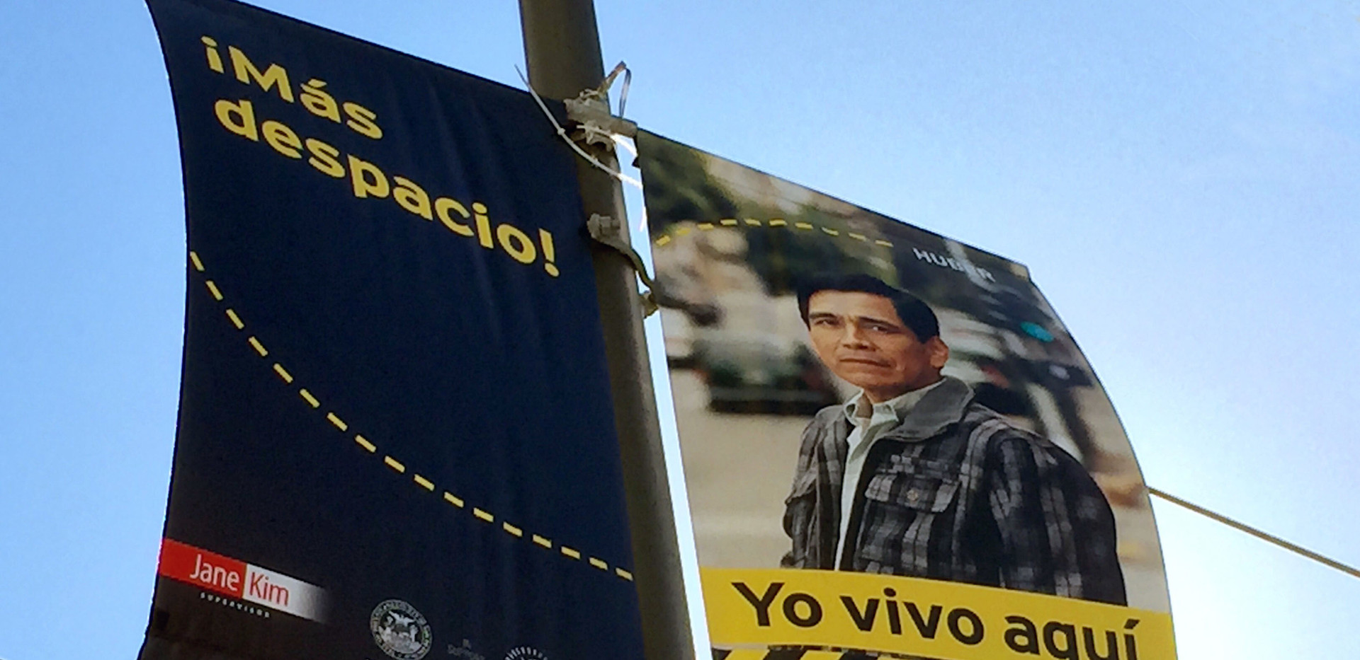 Photo of street pole ad