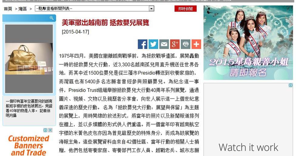 News piece