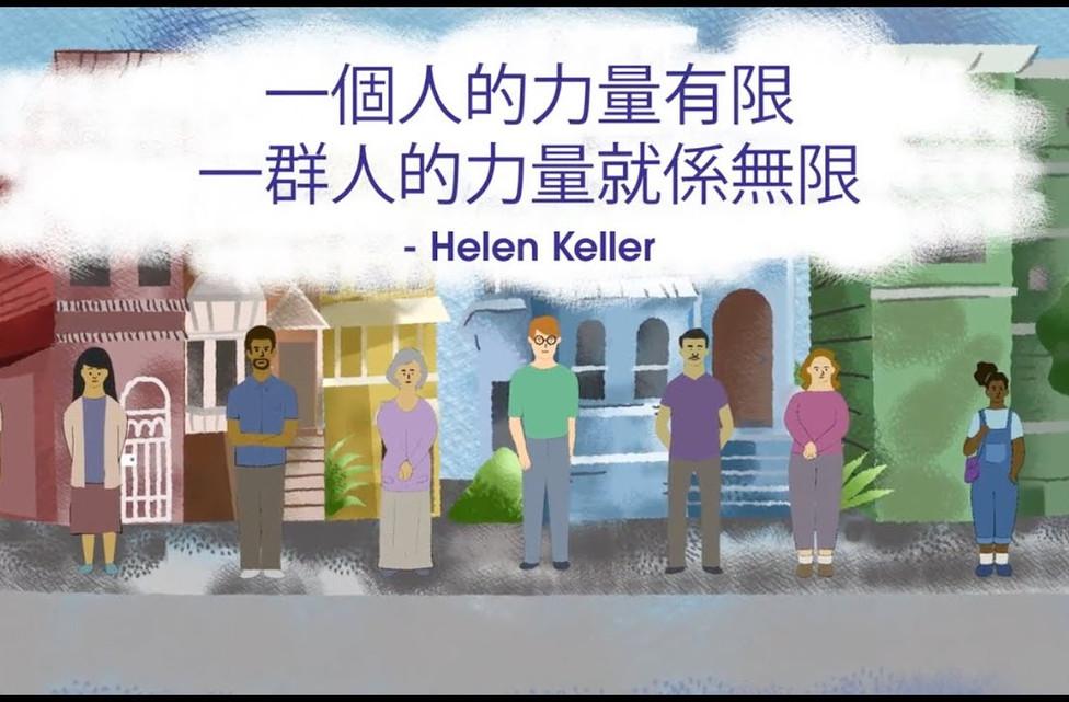 Cantonese version