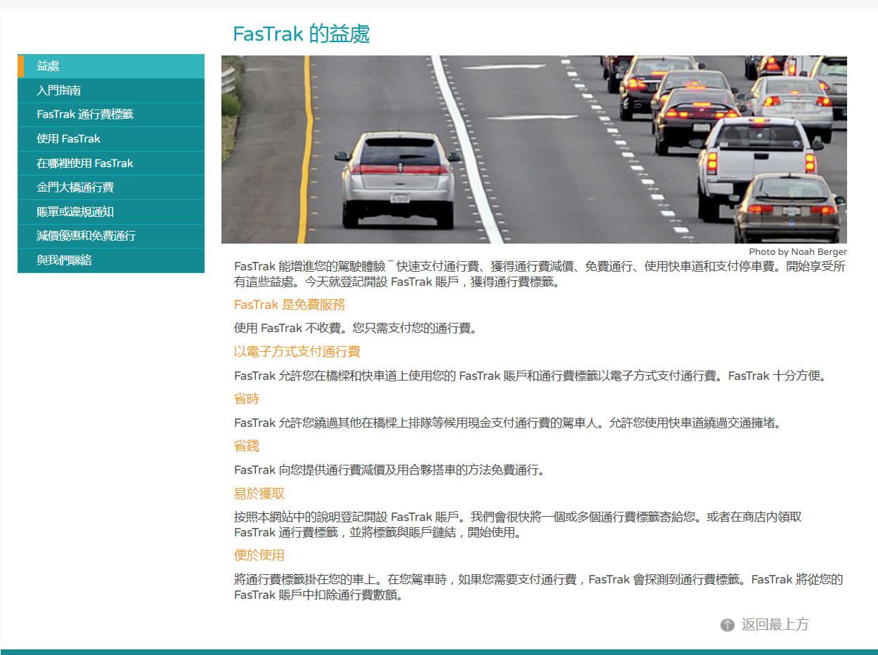 Web page