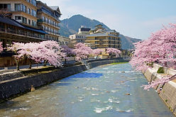 Atsumi River