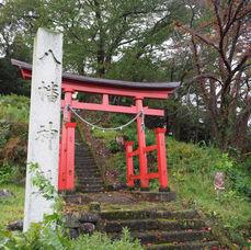 1. Start from Kami Matsune's Hachiman Shrine
