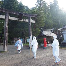1. Start climbing from Zuishinmon