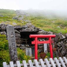 8. Find the Kaji Inari shrine