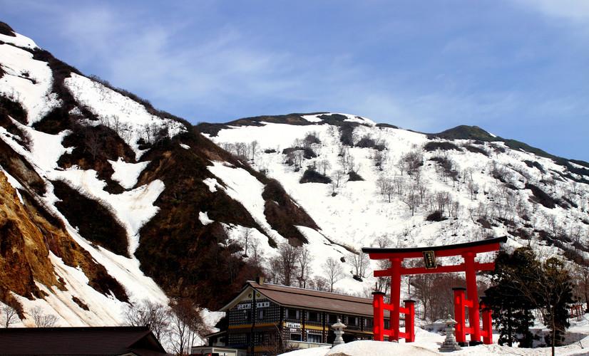 Mt. Yudono in April