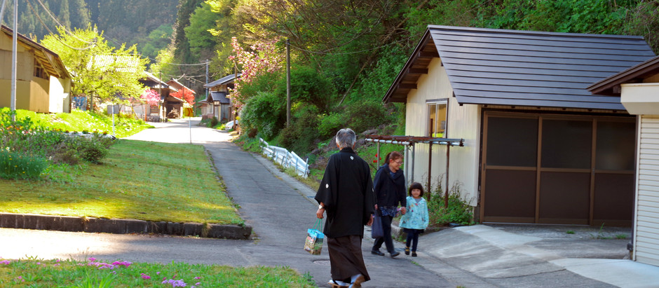 Yamairagawa Village: Peace, Mountains and Kabuki