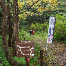 11. Another sign tells you you're on the right way to Juotoge
