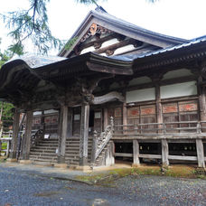 30. You arrived at Churenji Temple!