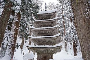 Mt. Haguro's Five-Storied Pagoda
