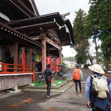 13. Dainichibo temple