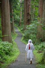 Mt. Haguro's trail
