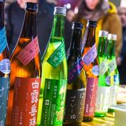Oyama saké