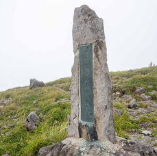 5. You spot this stele with a haiku written on it