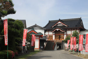 Escort girls in Tsuruoka