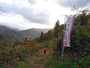 Rokujurigoe-Kaido: From Dainichibo Temple to the Nanatsu Falls