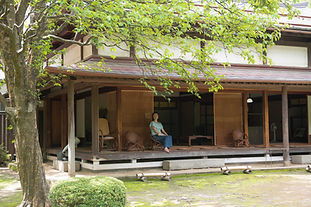 Heishindo Merchant House