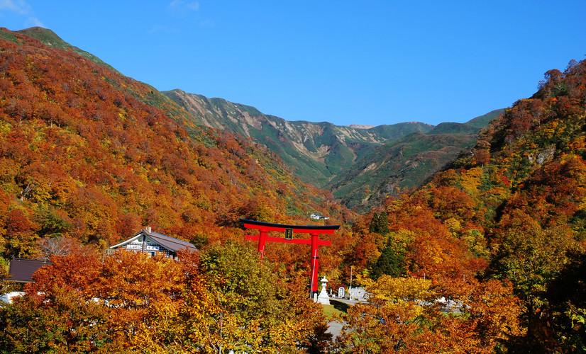 Mt Yudono by fall