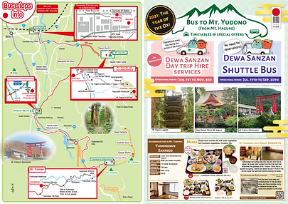 2021's bus timetable for Mt. Yudono