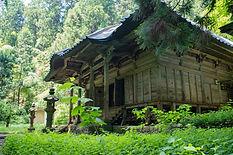 Yuzusame Shrine