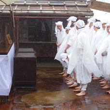 32. Yudonosan shrine