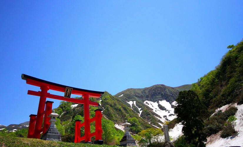 Mt Yudono in May