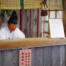 31. Mt. Yudono's purification ritual post