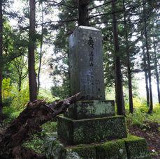 27. Spot this stela dedicated to Churenji temple