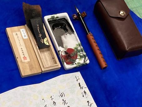 硯と墨と筆と革