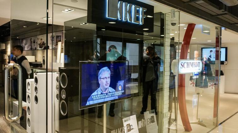 KEF 香港展示中心參訪