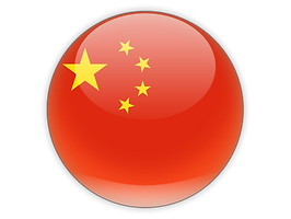 kisspng-flag-of-china-flags-of-asia-computer-icons-china-flags-icon-png-5ab0b6194c4c34.156