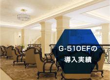 Formula G-510 山添産業