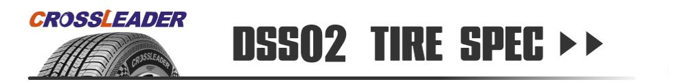 TIREスペックDSS02.png