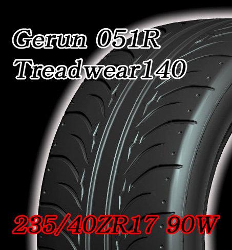 Gerun 051R 235/40ZR17 90W