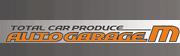 株式会社オートガレージM(AUTO-GARAGE-M).png