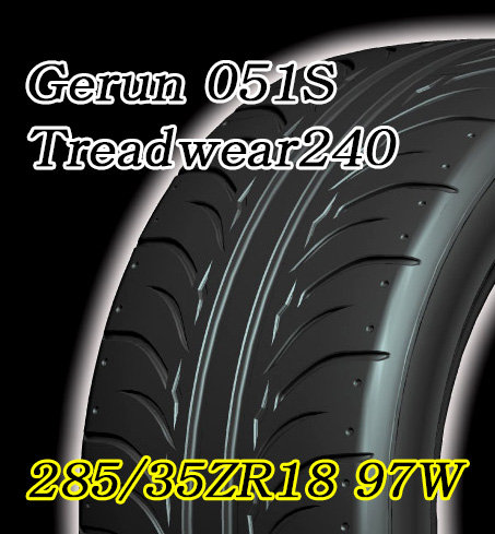 Gerun 051S 285/35ZR18 97W